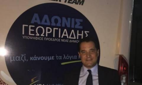 Το σποτάκι που δημιούργησε η «ομάδα φίλων Άδωνι Γεωργιάδη»