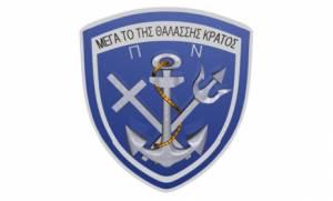 Έκτακτες Κρίσεις Ανωτάτων Αξιωματικών Πολεμικού Ναυτικού