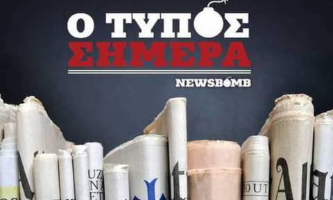 Εφημερίδες: Διαβάστε τα σημερινά (13/10/2015) πρωτοσέλιδα