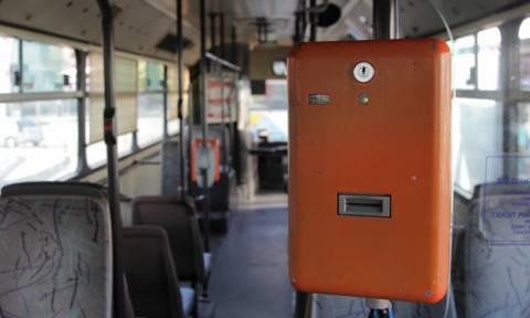 Κόρινθος: Οδηγός ΚΤΕΛ κατέβασε μαθητή γιατί δεν πλήρωσε το εισιτήριο του ενός ευρώ (video)