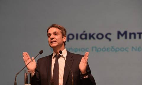 Κυριάκος Μητσοτάκης: Δεν υπάρχουν παλιοί και νέοι – Δεν μπορεί να αλλάξει καταστατικό η ΚΕΦΕ