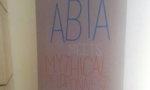 Στη «μυθική Πελοπόννησο» χτυπάει η καρδιά της ABTA (pics)