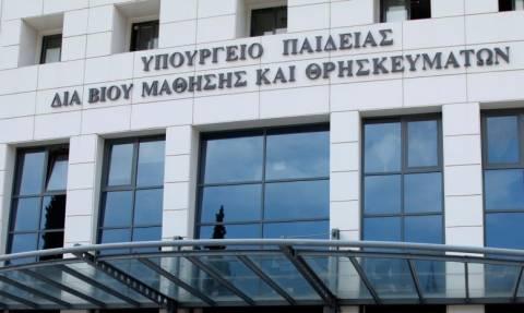 Υπουργείο Παιδείας: Προσελήφθησαν 2.119 προσλήψεις αναπληρωτών εκπαιδευτικών