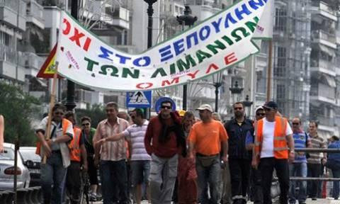Αντιδράσεις από δήμους και φορείς του Πειραιά για την ιδιωτικοποίησης του ΟΛΠ