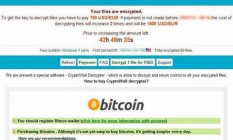Συναγερμός στο διαδίκτυο: Έτσι θα προστατευτείτε από λογισμικό που «εκβιάζει» με λύτρα σε bitcoins