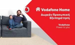 Vodafone Home: Μοναδική εμπειρία επικοινωνίας
