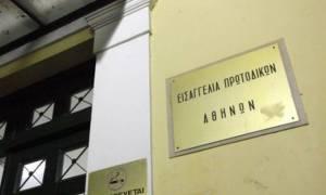Ποινική δίωξη κατά της Γενικής Γραμματέως Δημοσίων Εσόδων Κατερίνας Σαββαΐδου
