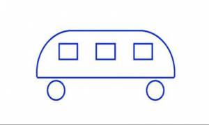 Τεστ για μεγάλους: Προς ποια κατεύθυνση πηγαίνει το λεωφορείο; Aριστερά ή δεξιά;