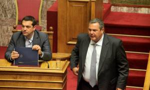 Αλέξη Τσίπρα και Πάνο Καμμένε αποφασίστε ως πατριώτες και όχι ως προδότες