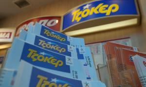 Τζόκερ: Βρέθηκε ο υπερτυχερός των 5.847.085 ευρώ! (photo - video)