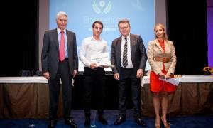 Βραβεία Εκπαίδευσης 2015