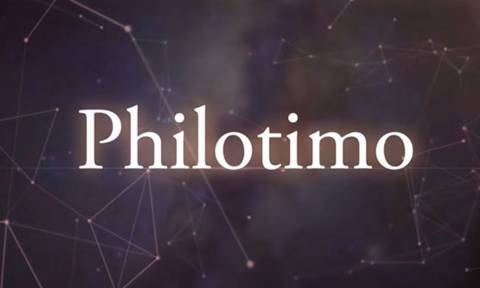 Γιατί η λέξη «φιλότιμο» δεν υπάρχει σε καμία γλώσσα; (video+photos)