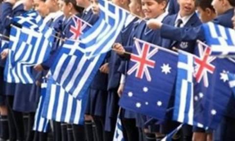 Ενεργή η Ελληνική Ορθόδοξη Κοινότητα Νέας Νότιας Ουαλίας