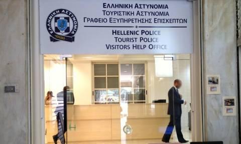 Άνοιξε το Γραφείο Εξυπηρέτησης Επισκεπτών Αθηνών