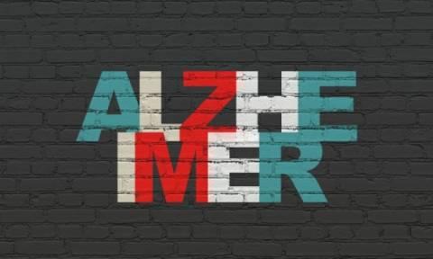 Έρευνα: Το Αλτσχάιμερ μπορεί να προκληθεί από μύκητα