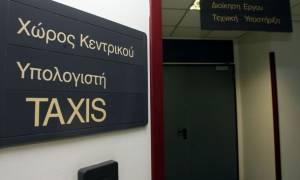 Ανοιχτό από τη Δευτέρα το Taxis για ρύθμιση οφειλών