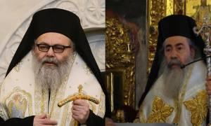 Στην Αθήνα οι Πατριάρχες Αντιοχείας και Ιεροσολύμων σε μια προσπάθεια για διάλογο