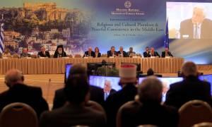 Διάσκεψη για τον θρησκευτικό πλουραλισμό και την Ειρήνη στη Μέση Ανατολή