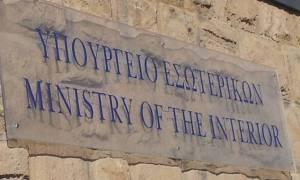 Επιχορήγηση 699.300 ευρώ του ΥΠΕΣ στον δήμο Αθηναίων