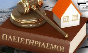 «Βόμβα» Γεροβασίλη: Πλειστηριασμοί πρώτης κατοικίας με βάση την αντικειμενική αξία!