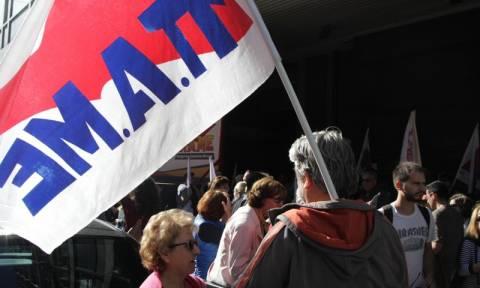ΠΑΜΕ: Πού θα πραγματοποιηθούν συλλαλητήρια την ερχόμενη εβδομάδα