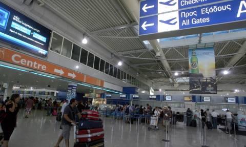 «Ελ. Βενιζέλος»: Η Εταιρεία Αεροδρομίου δεν έχει καμιά οφειλή προς κανέναν δήμο