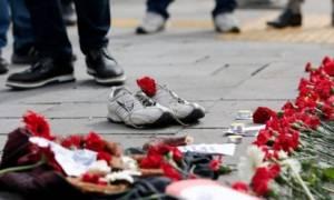 Στη δημοσιότητα το όνομα ενός εκ των βομβιστών της Άγκυρας