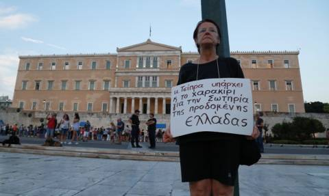 Στην Αθήνα το «κουαρτέτο» των δανειστών, στα «κάγκελα» τα συνδικάτα