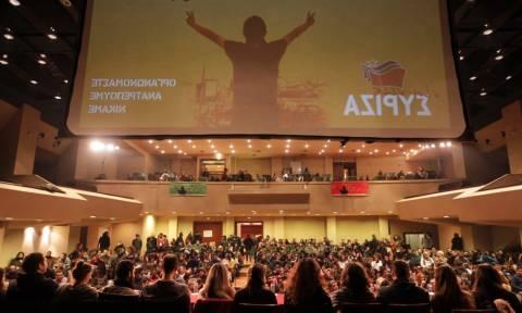 Νέα πολιτική κίνηση στα αριστερά του ΣΥΡΙΖΑ από πρώην μέλη