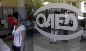 ΟΑΕΔ: Στους 800.000 οι εγγεγραμμένοι άνεργοι - 1,1% λιγότεροι σε σχέση με τον Αύγουστο