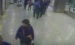 Βίντεο με τις τελευταίες στιγμές της Βρετανίδας δημοσιογράφου στο αεροδρόμιο Ατατούρκ