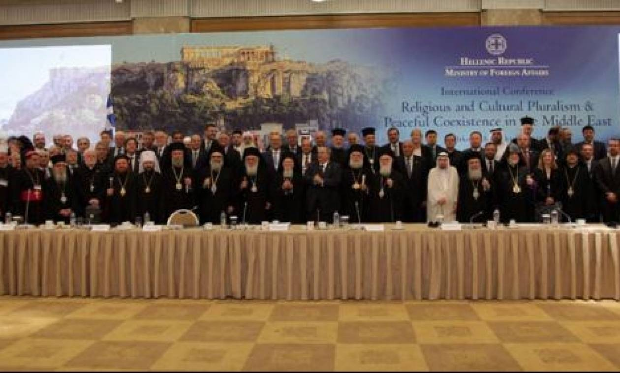 Τo ψήφισμα του Διεθνούς Συνεδρίου θρησκευτικών ηγετών για την Μ. Ανατολή