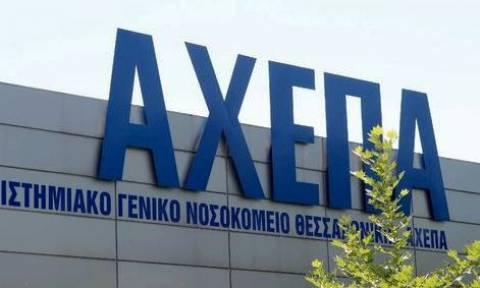 ΑΧΕΠΑ: $46.000 για την εκμάθηση της ελληνικής γλώσσας στη Ν. Ουαλία
