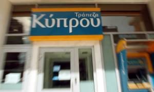 Τράπεζα Κύπρου: Κατά €500 εκατ. μειώθηκε τον Σεπτέμβριο ο ELA