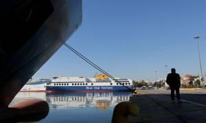 Κινητοποιήσεις εργαζομένων στα λιμάνια της χώρας με συγκεντρώσεις και 24ωρη απεργία