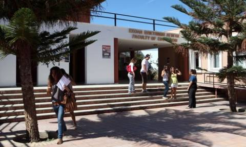Ρέθυμνο: Λουκέτο στο Πανεπιστήμιο Κρήτης