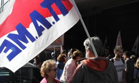 ΠΑΜΕ: Συλλαλητήρια απόψε σε Αθήνα και δεκάδες πόλεις της χώρας