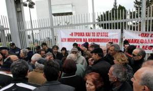 Κύπρος: Στους δρόμους και πάλι οι κάτοχοι αξιογράφων