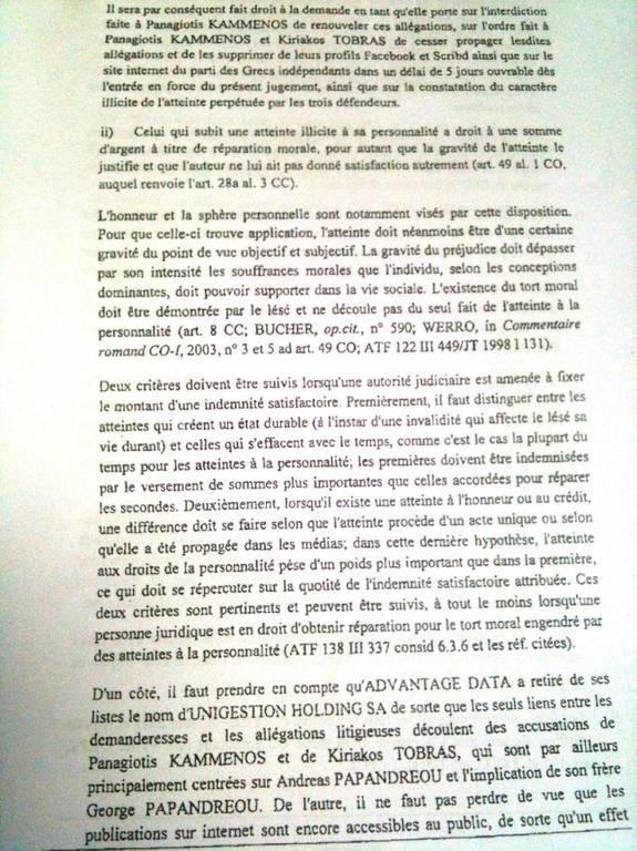 Κυριάκος Τόμπρας: Κάποιος μου την έστησε με το δικαστήριο της Ελβετίας