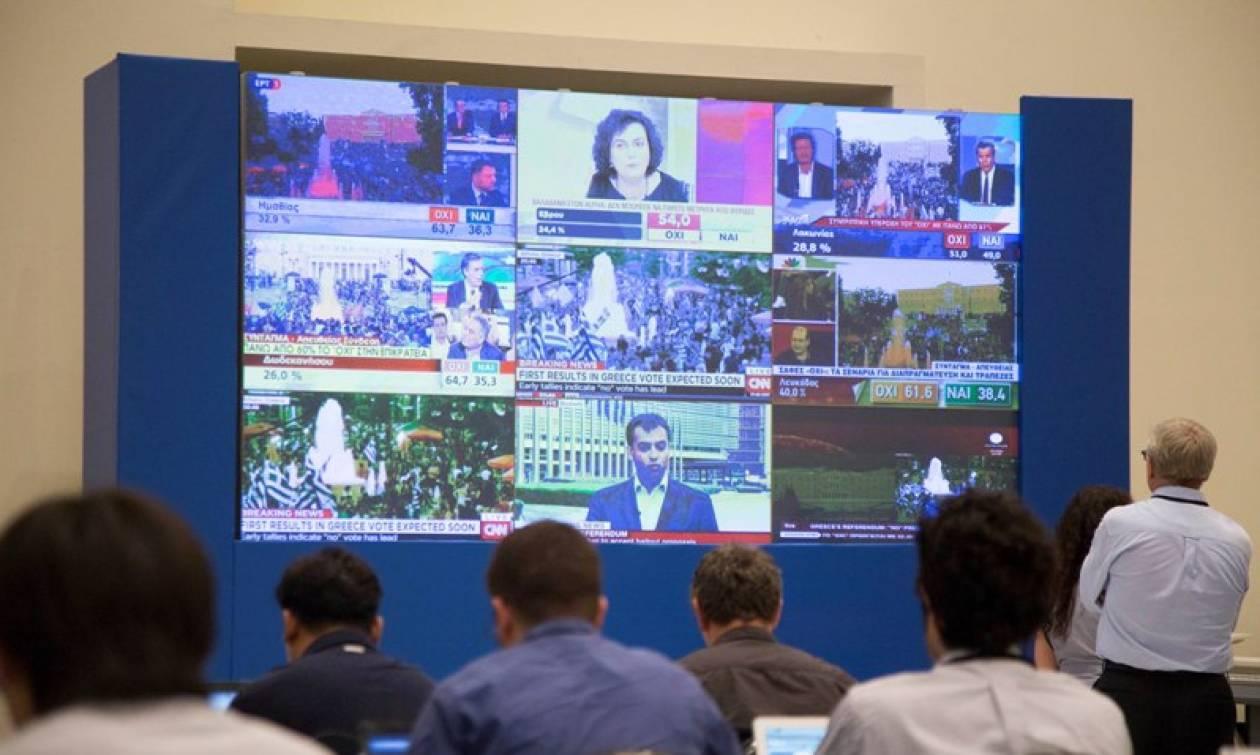 Διευκρινίσεις για τις τηλεοπτικές άδειες ζητά η Κομισιόν