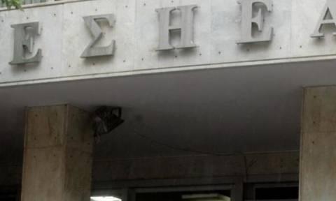 Εικοσιτετράωρη απεργία την Παρασκευή (23/10) σε ιδιωτικά κανάλια, ΕΡΤ και ΑΠΕ