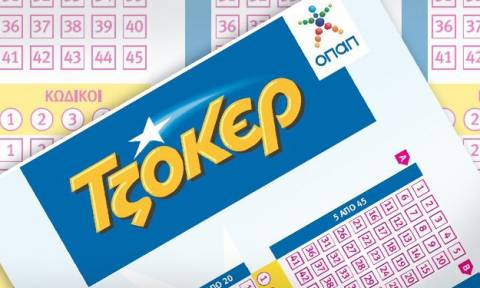 Χανιά: Με αυτό τον τρόπο κέρδισε στο Τζόκερ 135.000 ευρώ