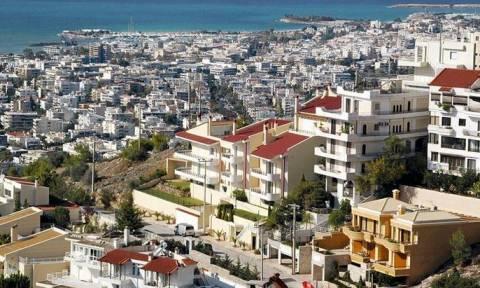 gsis.gr: Κάντε κλικ εδώ και εκτυπώστε το εκκαθαριστικό του ΕΝΦΙΑ 2015