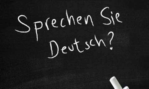 Οι Κύπριοι μαθητές θέλουν να μάθουν γερμανικά