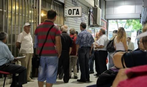 ΟΓΑ: Δεν καταβλήθηκαν ούτε σήμερα τα οικογενειακά επιδόματα - Άγνωστο πότε θα πληρωθούν