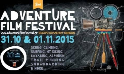 Adventure Film Festival: Από τα Αντικύθηρα μέχρι τα Ιμαλάια και τον κόσμο όλο!