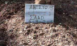Μυτιλήνη: Δεν έχουν πού να θάψουν τους ανθρώπους!!! (photos + video)