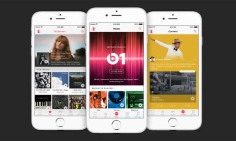 Διέρρευσε το Apple Music για Android