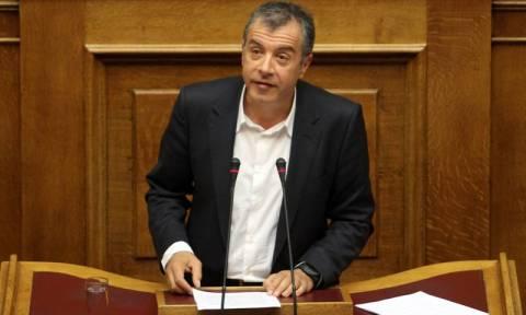 Θεοδωράκης: Σε αυτόν τον κατήφορο δεν θα είμαστε μαζί σας!