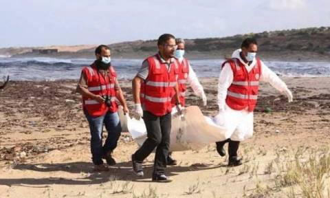 Λιβύη: Τα πτώματα 43 μεταναστών εντοπίστηκαν στη λιβυκή ακτή